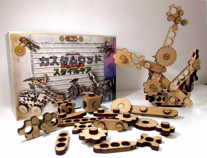 木プロテックの木製ブロッグ「カスタムウッド」01