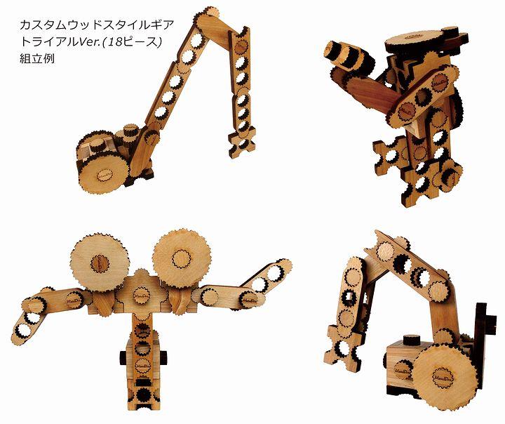 木プロテックの木製ブロッグ「カスタムウッド」04