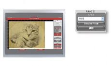 ワンタッチレーザーフォトのパソコン画面の写真02