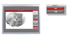 ワンタッチレーザーフォトのパソコン画面の写真03