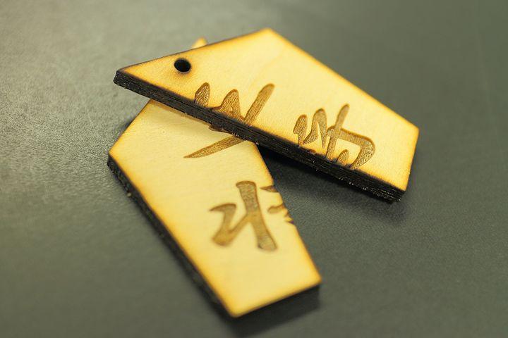 合板(ベニヤ)のレーザー彫刻と切断の加工例02