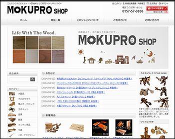 MOKUPRO SHOP様のホームページトップ画面