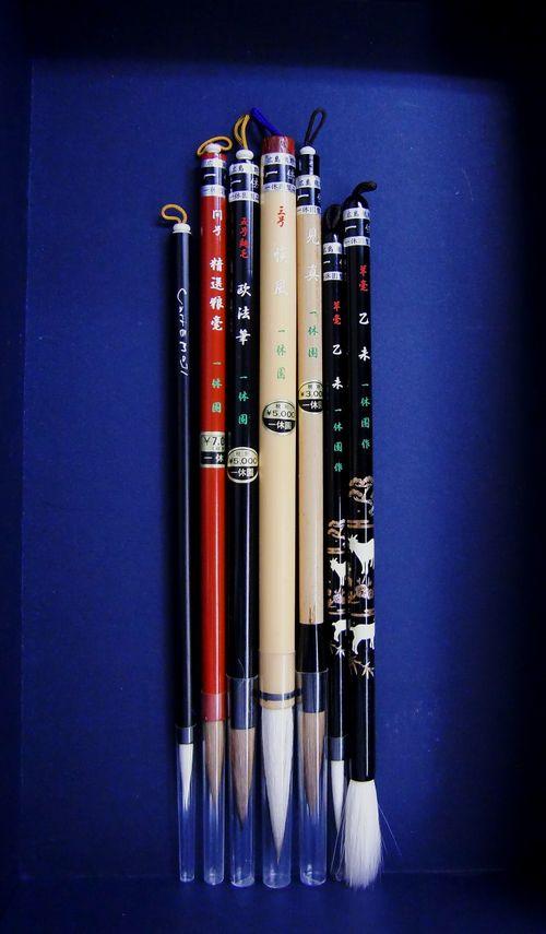 一休園様がレーザー加工された熊野筆への名入れ彫刻