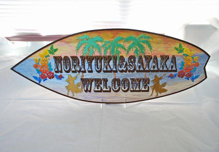木製ハワイアンウェルカムボード