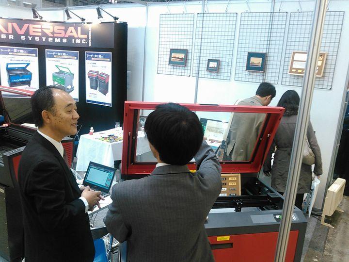 産業交流展2014でのヨコハマシステムズ展示ブースの様子