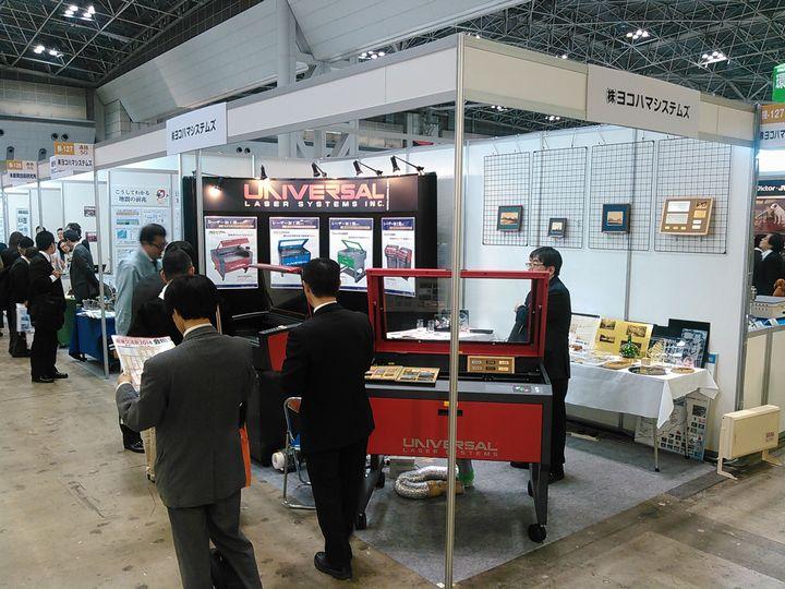 産業交流展2014でのヨコハマシステムズ展示ブースの様子05