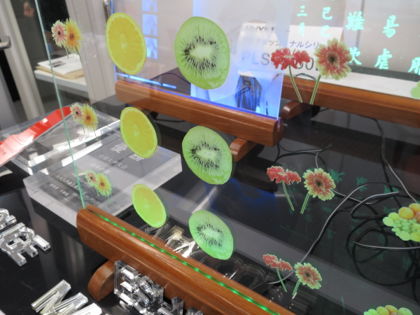 2015年1月ヨコハマシステムズ展示会-武藤工業株式会社様のフラットベット・プリンタで印刷したサンプル