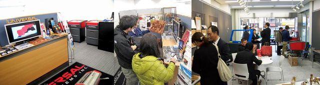 ヨコハマシステムズ展示会 in 横浜開催します