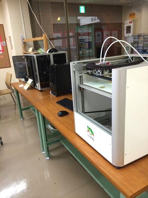 3Dプリンターなども設置されております