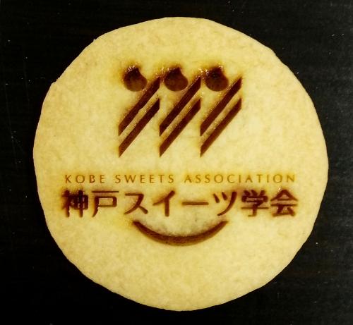 クッキーのレーザー加工例その1