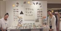 シラタキカク様2015年個展「アクリルワンダーワールド2」会場の様子その1