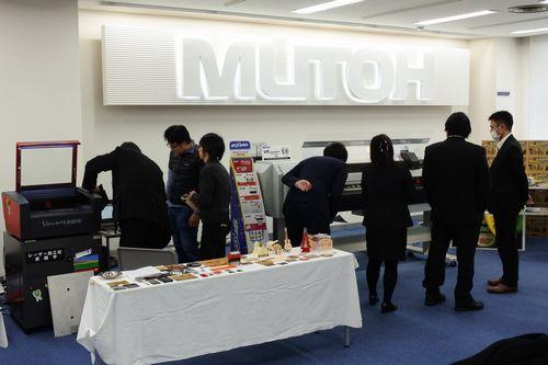 Osaka-Mutoh-Godoh1