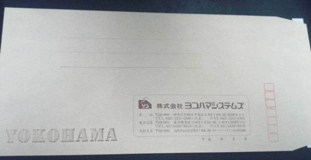 封筒切り抜き_01a