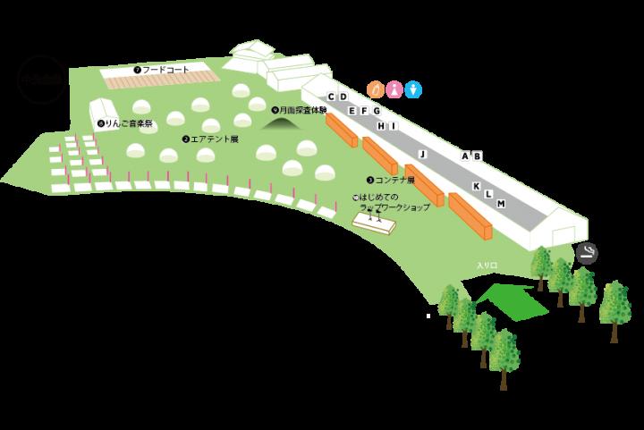 TDW2016出展マップ