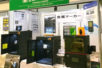 3Dファイバーレーザー 金属 レーザーカッター