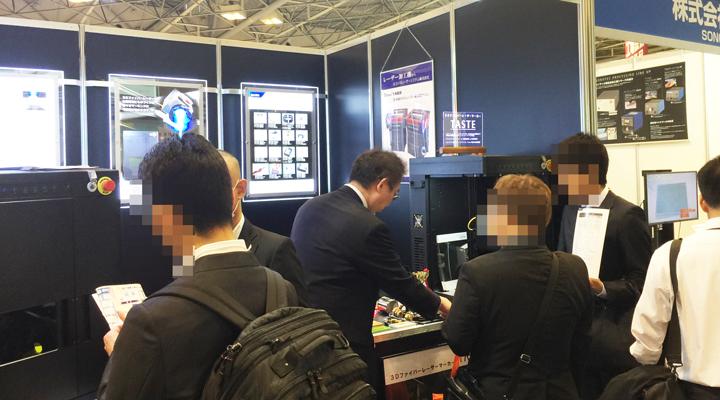 名古屋機械要素技術展 絶賛開催中