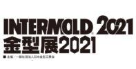 intermold2021